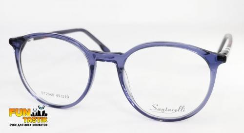 Очки для девочек Santarelli C2