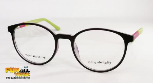 Очки для мальчиков Penguin baby F1017