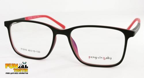 Очки для мальчиков Penguin baby F1019 C3