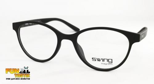 Очки для мальчиков с накладками Swing TR380