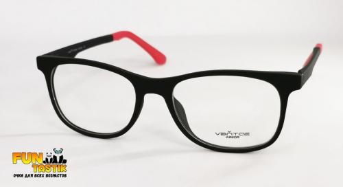 Очки для мальчиков с накладками Ventoe VJ955 C11.